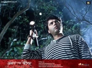 Ankush Chaudhari in Marathi Movie Ashach Eka Betavar