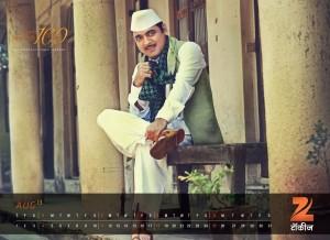 Zee Talkies Celebrity Calendar January 2013 - Makrand Anaspure