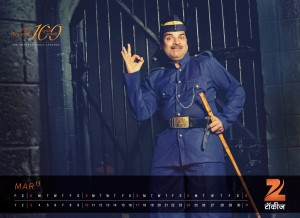 Zee Talkies Celebrity Calendar January 2013 - Bharat Jadhav