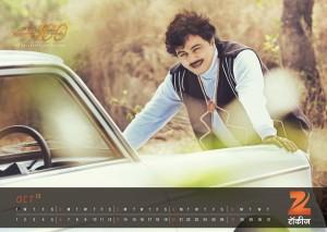 Zee Talkies Celebrity Calendar January 2013 - Subodh Bhave