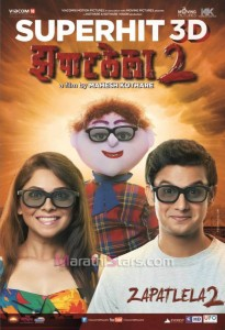 Zapatlela 2 -First 3D Marathi Film