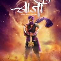 Baji Marathi Movie Poster