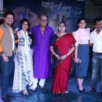 Pyaar Vali Love Story Team