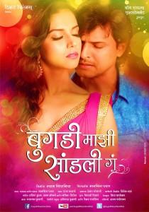 Bugadi Maazi Sandli Ga Marathi Movie Poster