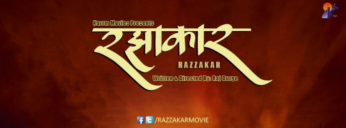 Razakar Marathi Movie Cast Story Photos trailer
