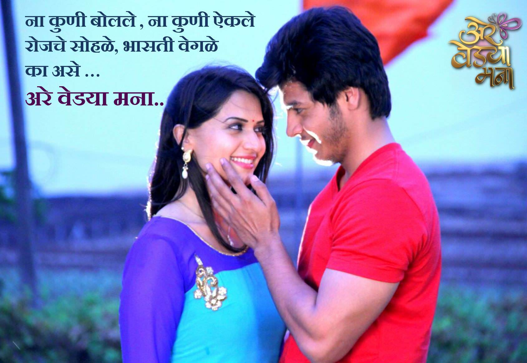 gharkul marathi film song