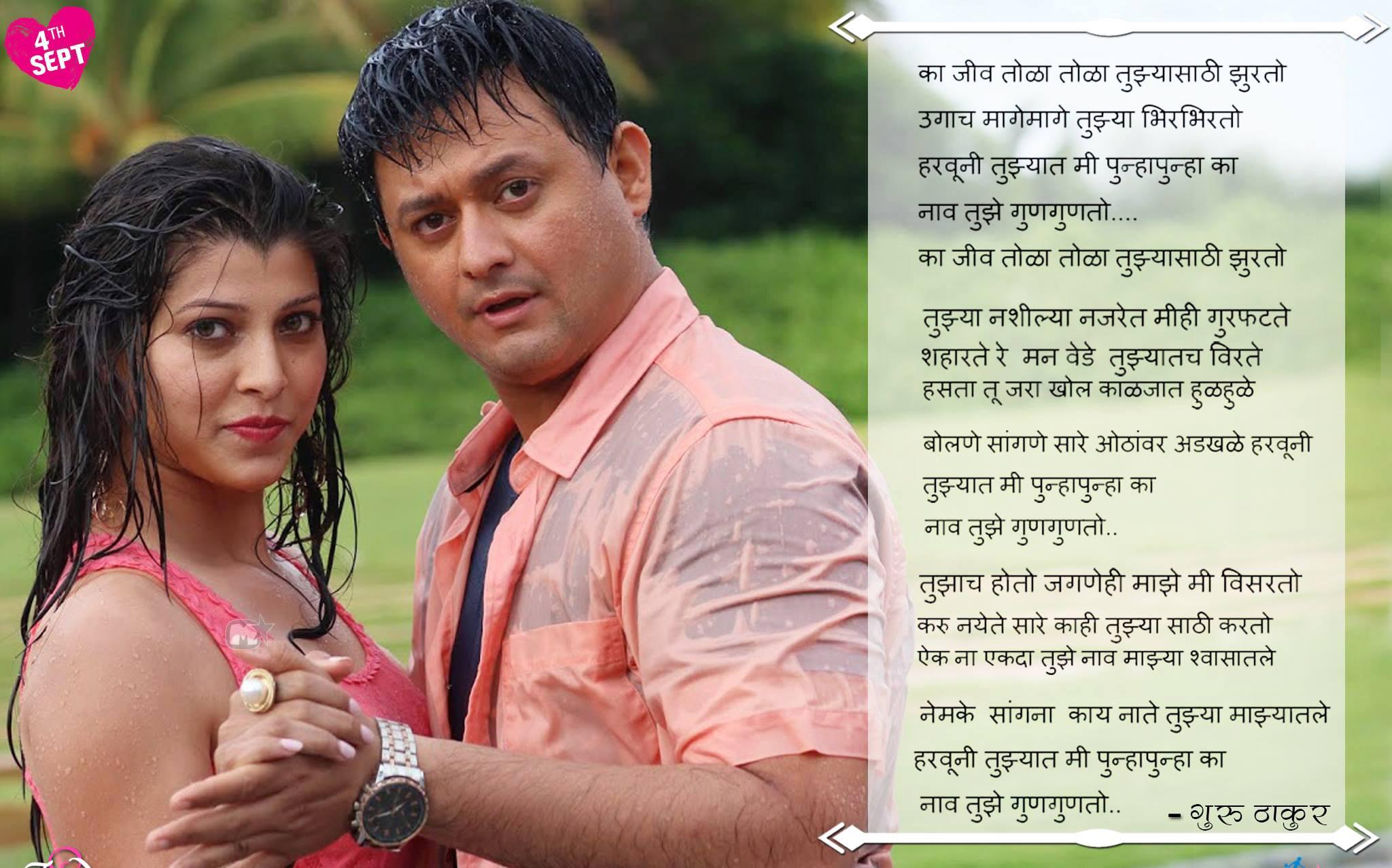 Marathi couple trying new styles - 2 9