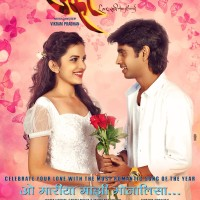 Urfi Marathi Movie Poster