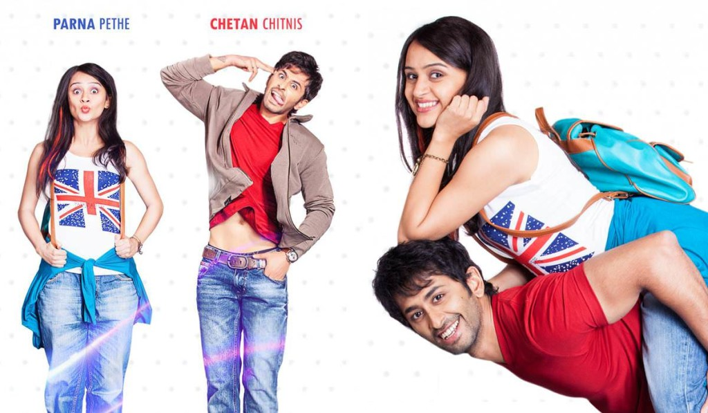 Cast of photocopy unveiled - Chetan Chitnis and Parna Pethe is lead roles