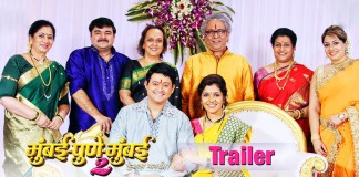 Mumbai Pune Mumbai 2 Marathi Movie Official Trailer