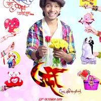 Urfi Marathi Movie First Look Poster