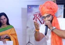 'Marathi Tigers' coming soon