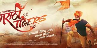 Marathi Tigers Movie