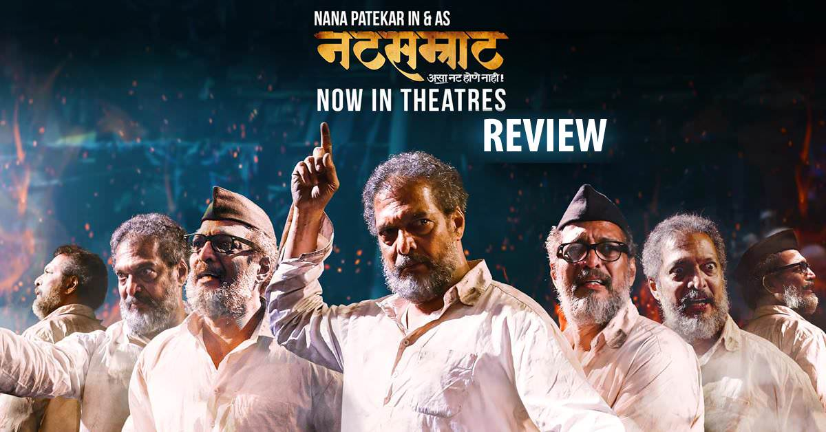 2016 Marathi Movies List Reviews Tv Serials