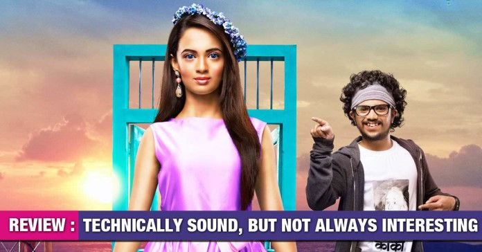 Phuntroo Marathi Movie Review