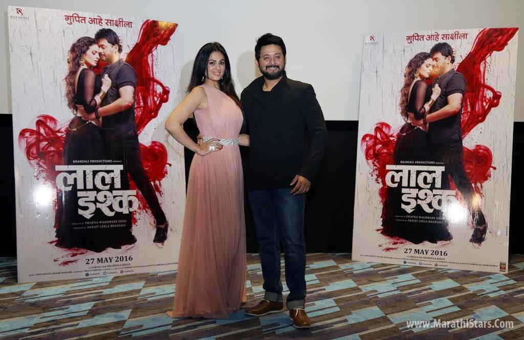Anjana Sukhani and Swwapnil Joshi