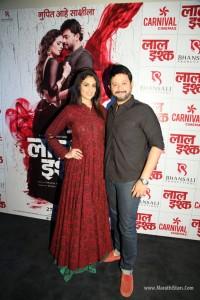 Swapnil Joshi & Anjana Sukhani at Laal Ishq Digital Poster Launch