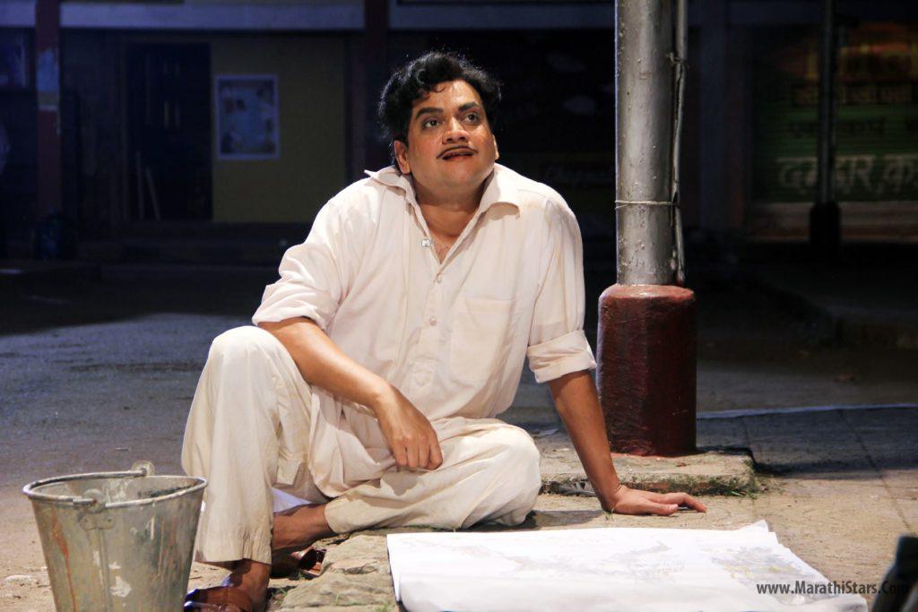 Mangesh Desai