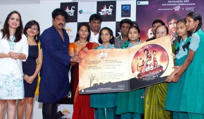 Chaurya Music Launch