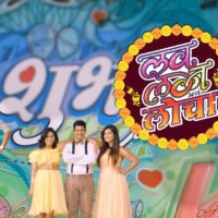 Love Lagna and Locha Zee Yuva Tv Serial