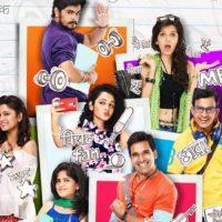 Freshers Zee Yuva New Marathi Serial Cast Actor Actress Wiki Images Photos