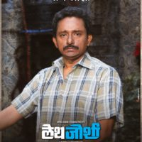 Lathe Joshi Marathi Movie Actor