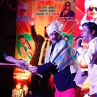 Jaundya Na Balasaheb Marathi Movie Music Launch Photos