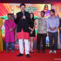 Jaundya Na Balasaheb Music Launch