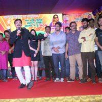 Jaundya Na Balasaheb Music Launch Photos
