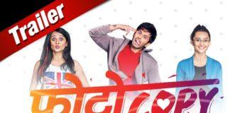 Photocopy Marathi Movie Trailer