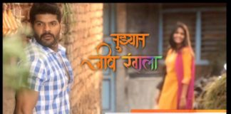 Tujhyat Jiv Rangala Zee Marathi Serial Cast Wiki Actor Actress Photos