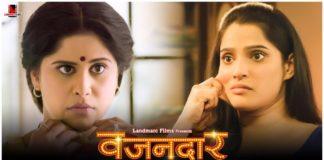 Diet Diet Marathi Song Vazandar Movie Sai Tamhankar Priya Bapat