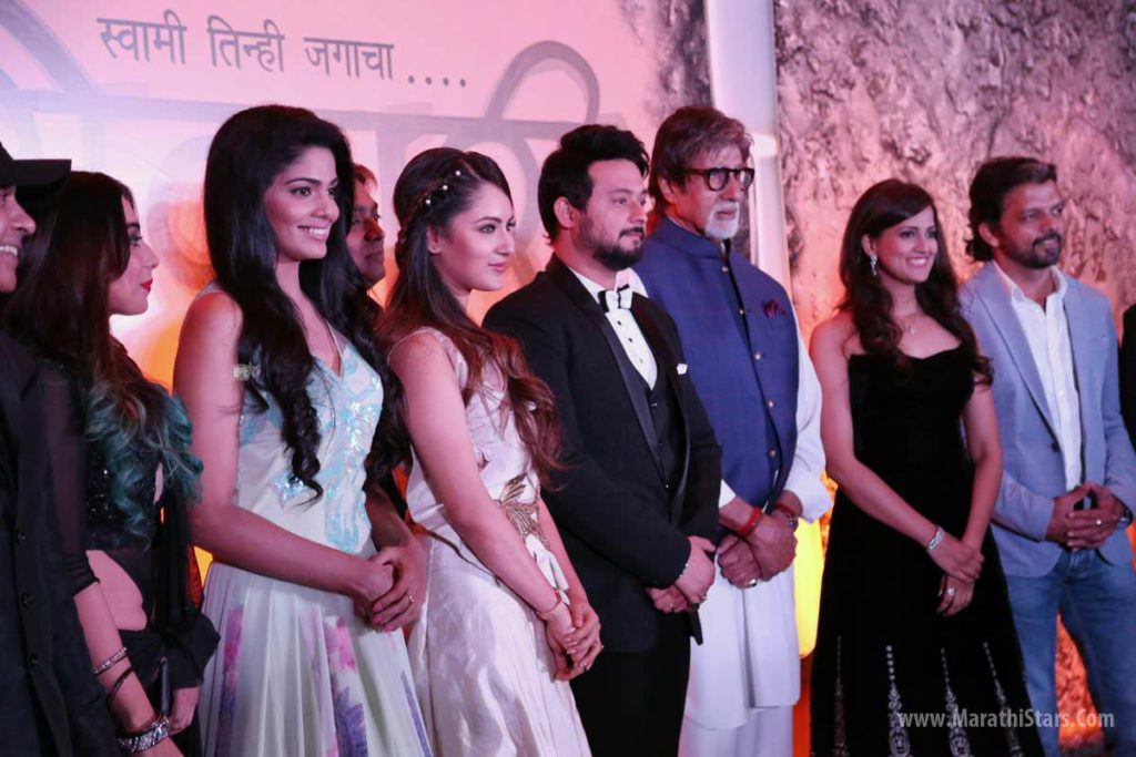 Bhikari Marathi Movie Muharat