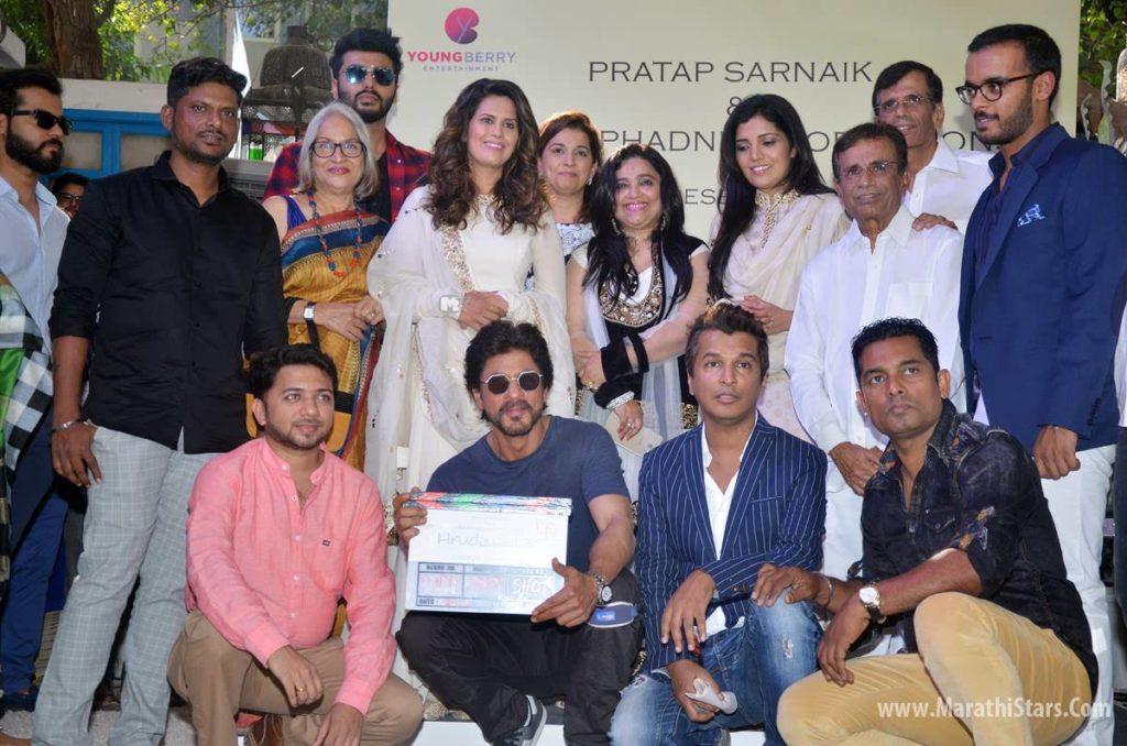 Vikram Phadnis' Marathi Film Hrudayantar Inaugurated by Shah Rukh Khan