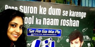 Madhura Kumbhar Sa Re Ga Ma Pa Little Champs Judge