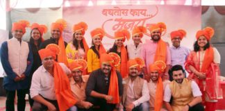 Trailer of Baghtos Kay Mujara Kar Launched at Sinhgad