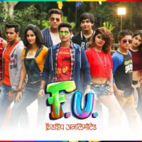 FU – Friendship Unlimited Marathi Movie