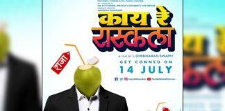 Priyanka Chopra's Second Marathi Film Kaay Re Rascala Has A South Flavor