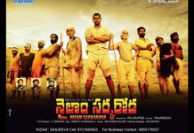 Siddhartha Jadhav's Razzakar Now in Telugu!