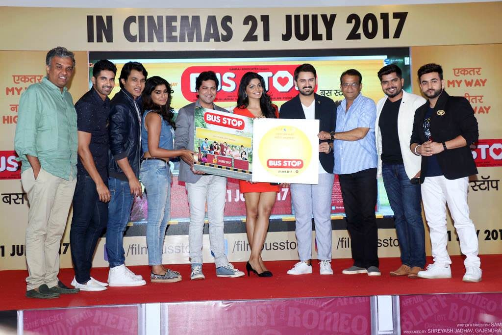 Bus Stop Music Launch