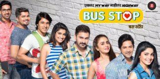 Bus Stop Trailer - Marathi Movie