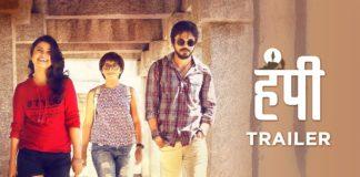 Hampi Trailer Marathi Movie Starring Sonalee Kulkarni lalit Prabhakar Prajakta Mali