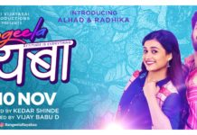 Rangila Rayaba Marathi Movie