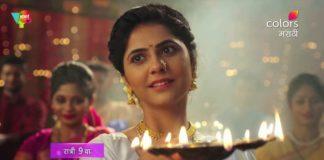 Radha Prem Rangi Rangli Title Song