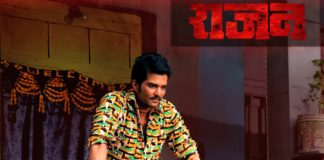 Raqesh Bapat Goes From Chocolate Boy to Angry Young Man' with Rajan