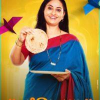 Pratiksha Lonkar - Barayan Marathi Movie