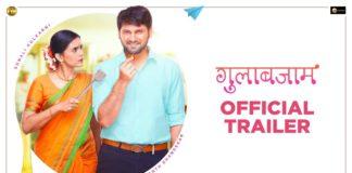 Gulabjaam Marathi movie trailer