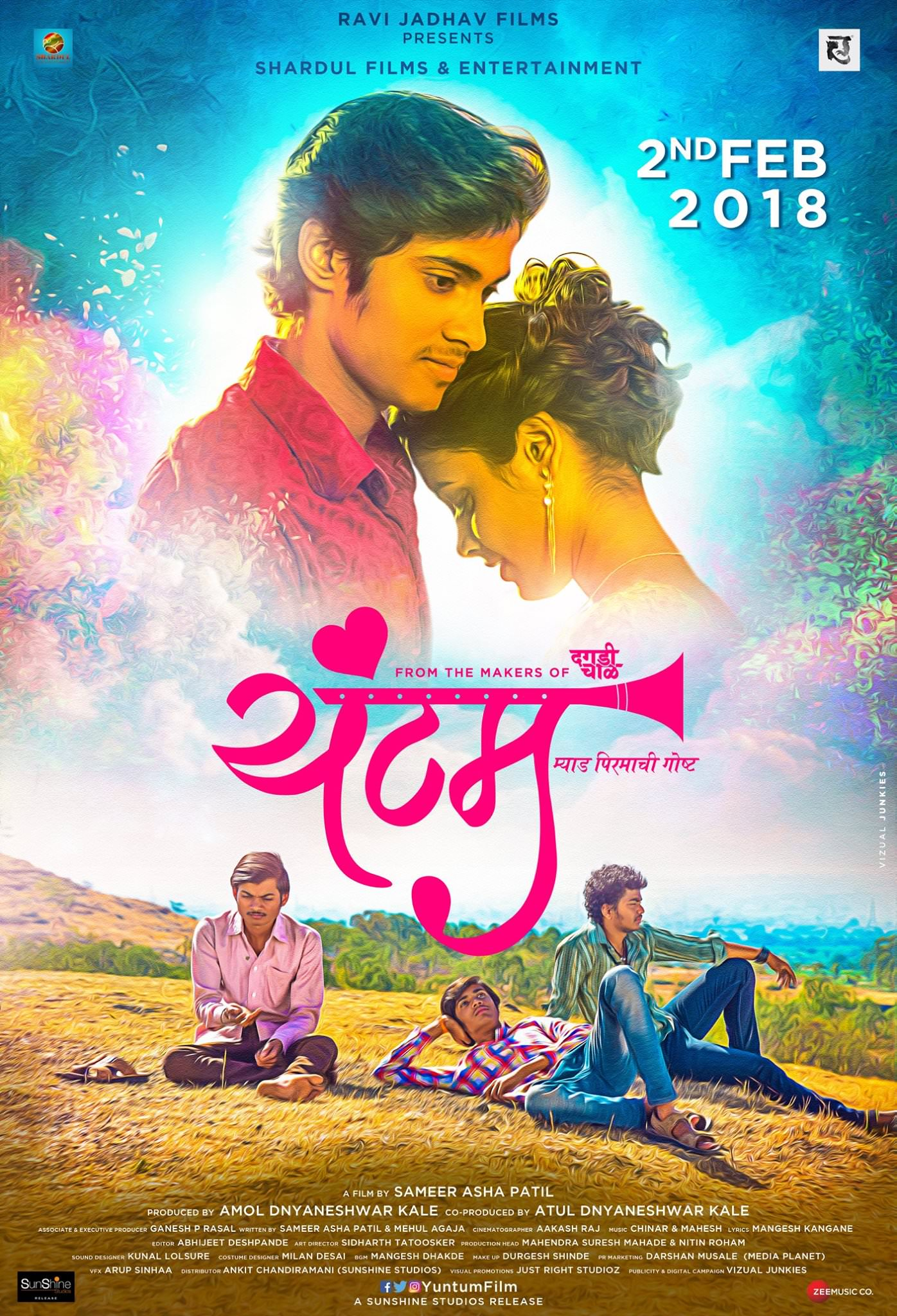 marathi movie poster movies trailer cast actress release actor marathistars official