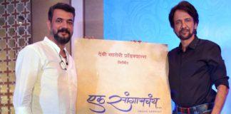 KK Menon Makes His Marathi Debut Under Actor Lokesh Gupte's Direction