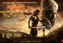 Farzand Marathi Movie Shivaji maharaj